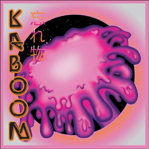 Kaboom Compact Disk (CD) Gatefold + Digital Download