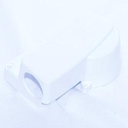 COVER CAP BACK PANEL LEFT (WHITE) 4470000118