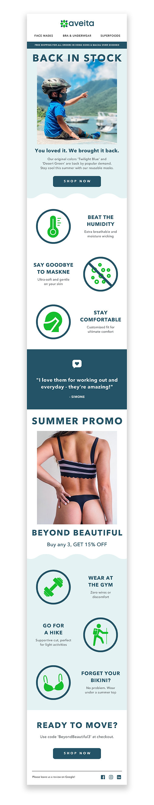 Aveita-Summer-Campaign-Newsletter.jpg