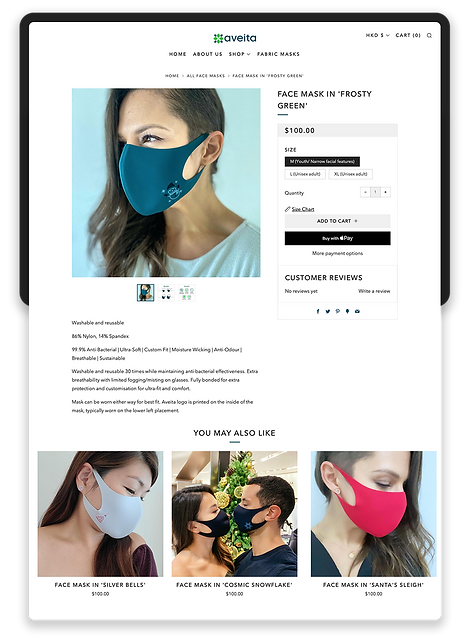 Aveita-Product-Page.png