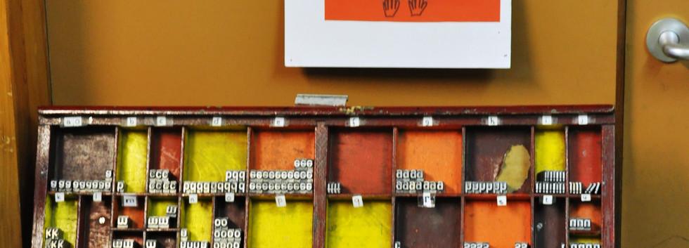 L'atelier imprimerie