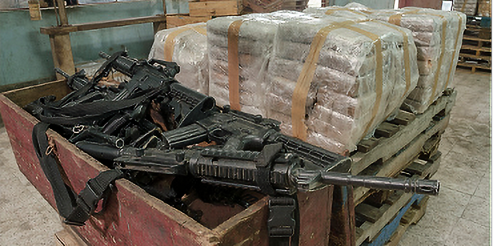 NCTC Mexican Drug Cartels