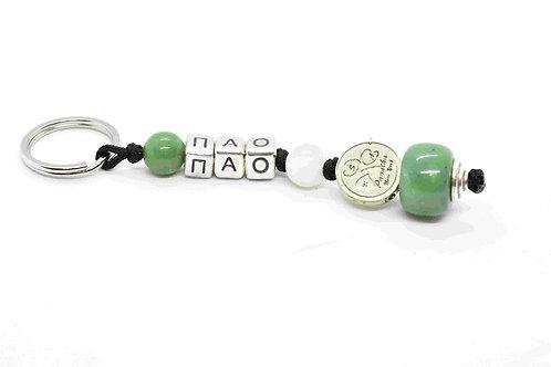 Beaded Key-ring
