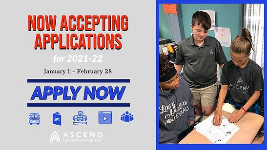 apply nowjpg.jpg