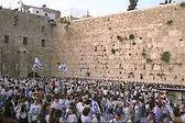 טיול סליחות בירושלים כולל קבר דוד, הרובע היהודי ימין משה, שוק מחנה והכותל