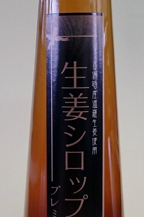 温羅生姜シロッププレミアム 200g