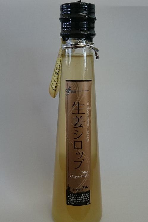温羅生姜シロップ 200g