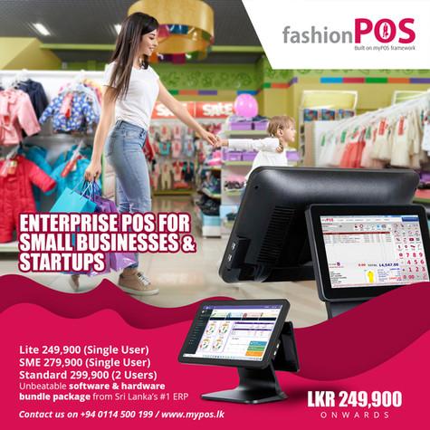 FashionPOS Bundle Offer