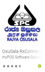 SPC RxConnect