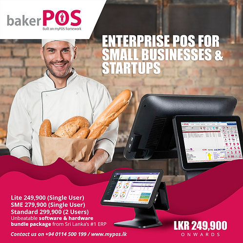 BakerPOS Bundle