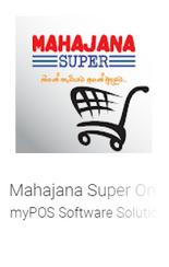 Mahajana Club Card