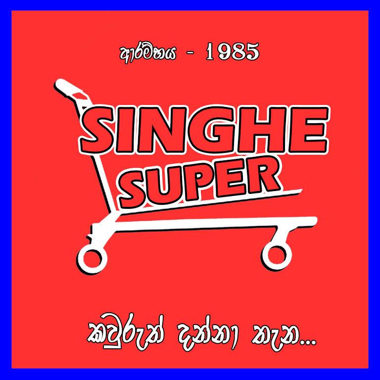 Singhe Super