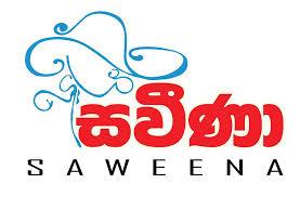 Saweena