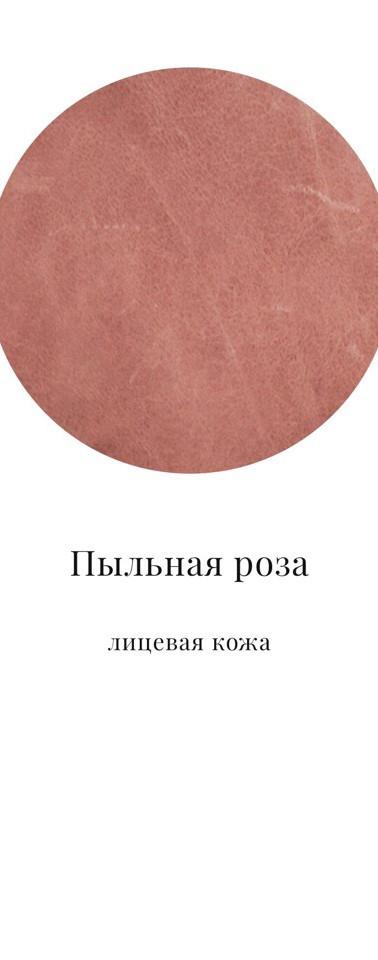 Пыльная роза.jpg