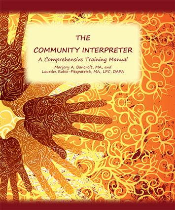 Textbook: The Community Interpreter