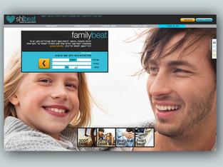 Shahal Beat website