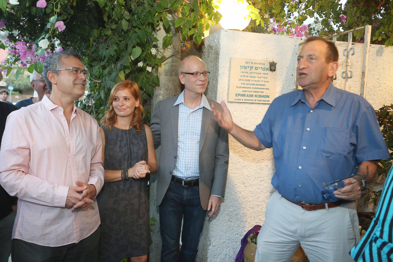 חדשות תל אביב זוכרת את אפרים קישון