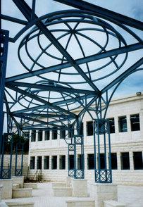 Abu Gosh School