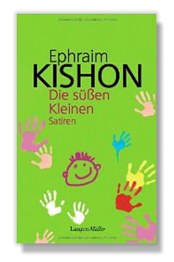 Kishon New Books