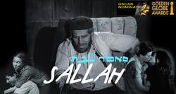 Sallah 1964