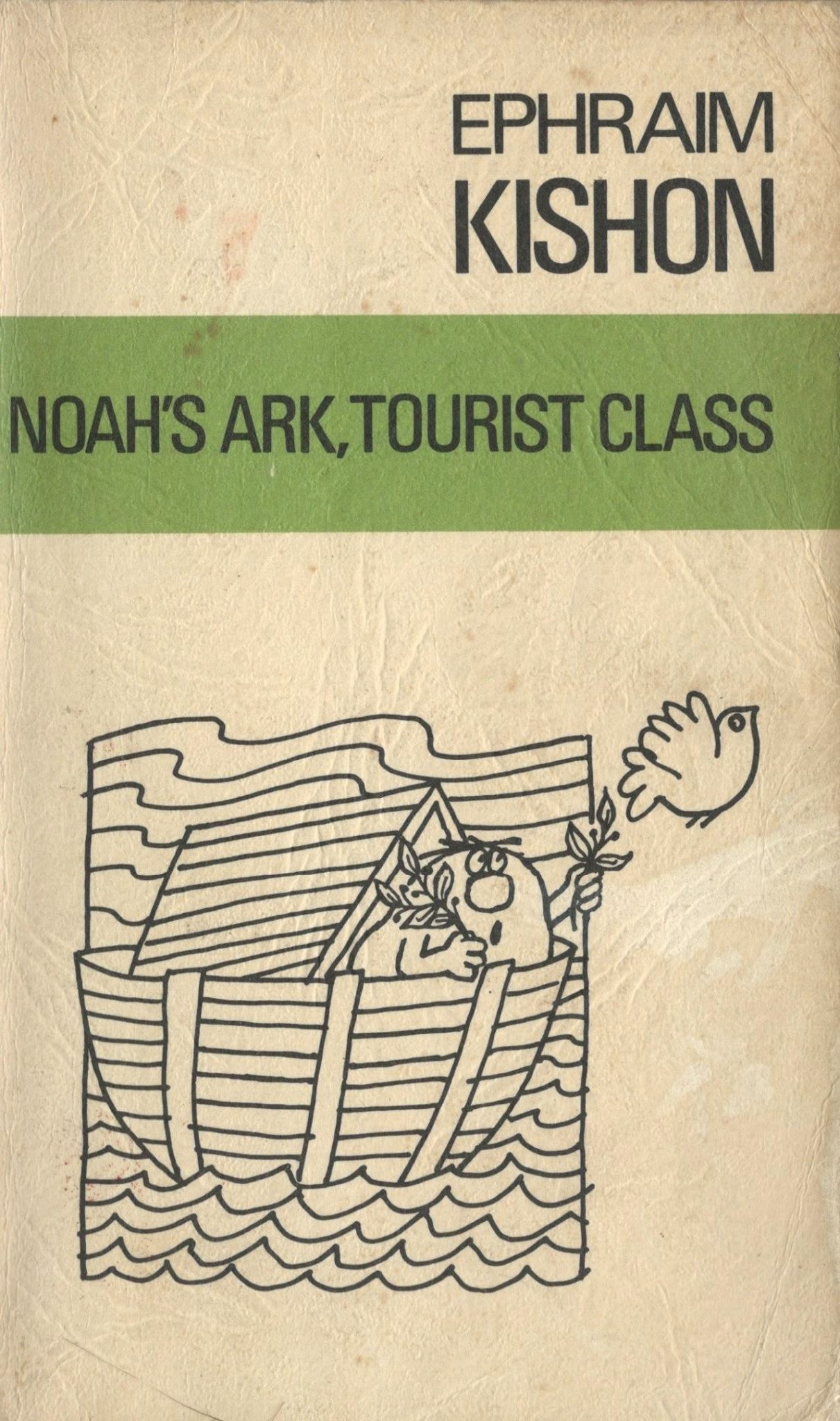 Noah'sArkTourisClass