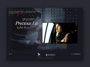 Precious Life Movie
