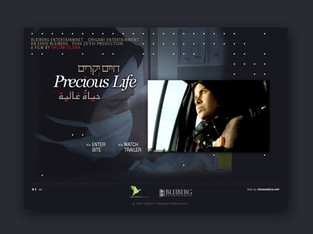Precious Life Movie Web
