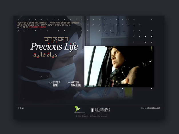 Precious Life Movie Web