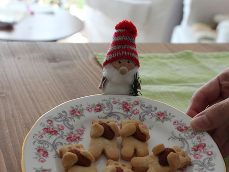 Merry Christmas ❣️