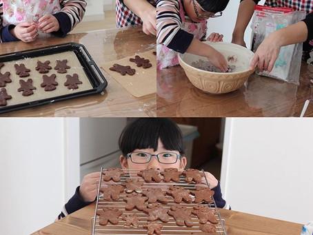 親子で友チョコ作り教室