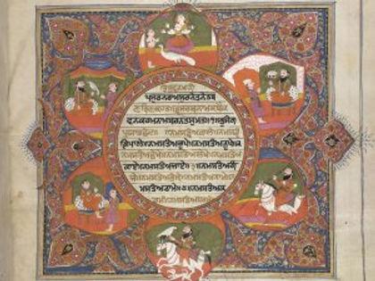 Jaap Sahib translation kamalroop singh