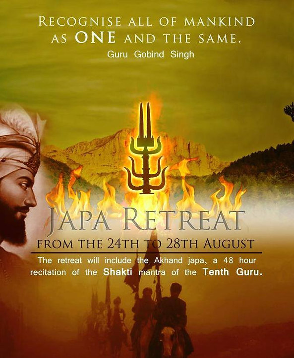Japa Retreat Brahm Kavach Kamalroop Singh