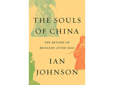 """""""The Souls of China"""": The USCCA's Latest Book Circle Meets in October"""
