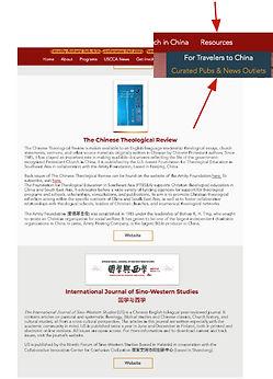 ResourcesScreenshot.jpg