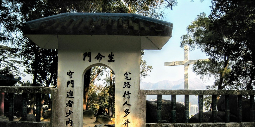 Christian Theology in a Chinese Idiom: A Webinar on Reshaping the Conversation
