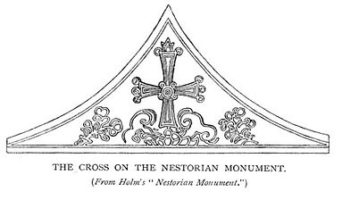 nestorian-stele-cross-detail.jpg
