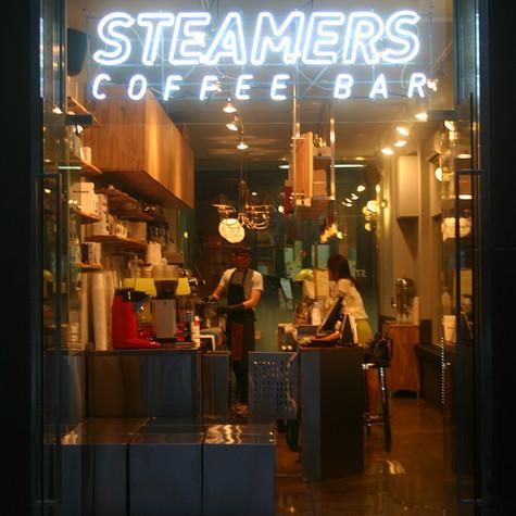 스티머스 커피 바