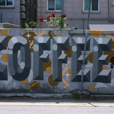 커피 그래피티