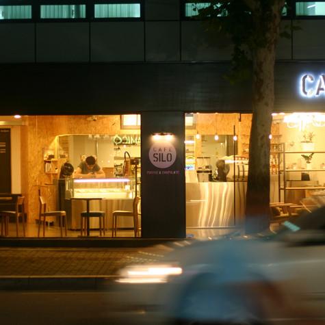 카페 사일로