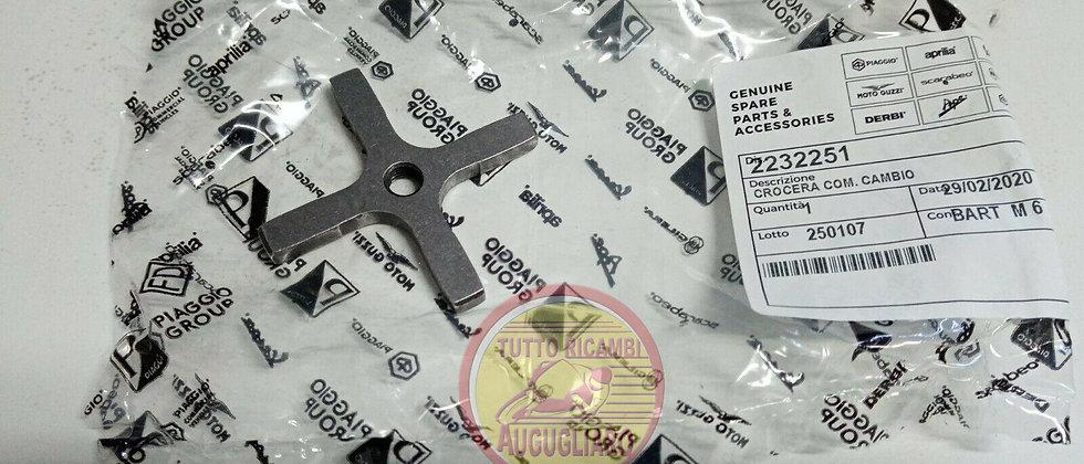 Crocera cambio originale Vespa PX 125-150-200