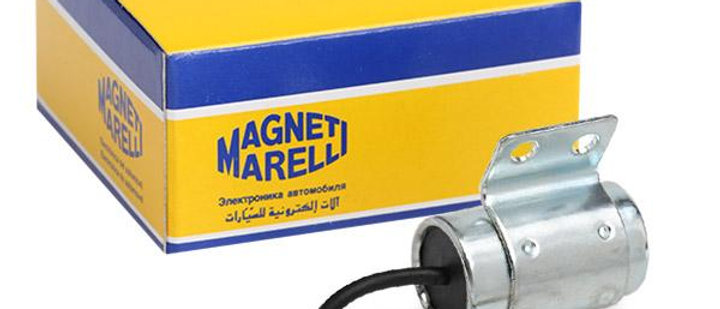 Condensatore Fiat 500 F L R D epoca - 126 Bis magneti marelli