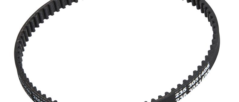 Cinghia pompa acqua olio miscelatore originale Aprilia - Piaggio 125