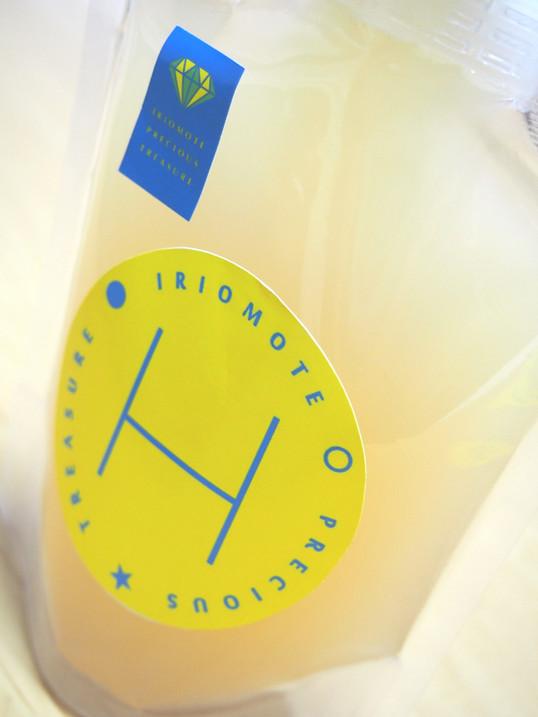 ピーチパイン果汁(ジュース)