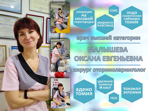 рекламный_банер11.jpg