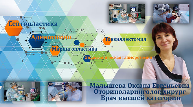 ЛОР_реклама24.jpg