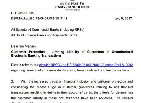 Online fraud के मामले में बैंकों का दायित्व