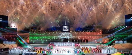46th UAE National Day 2017