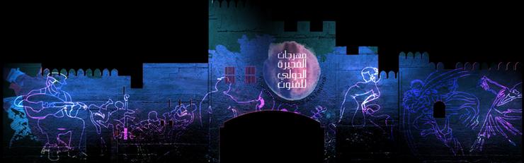Fujairah Art Festival 2016