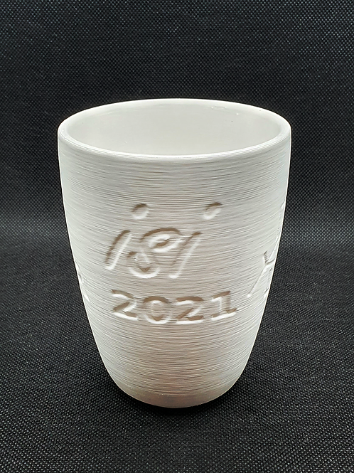 ISI 2021 Coffee Cup