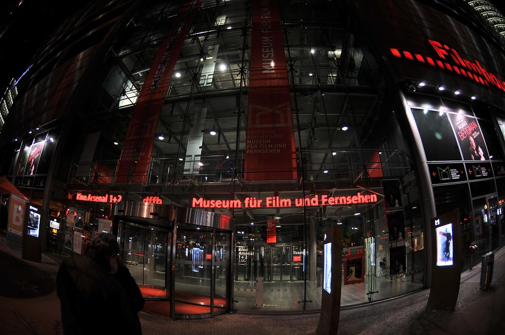 Museum fur Film und Fernsehen.JPG